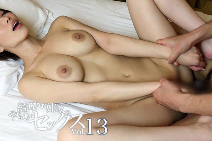 【エロ画像】綺麗なお姉さんのやらしいセックス Vol.13