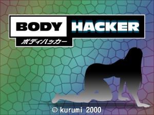 bodyhacker_kurumi00000.png