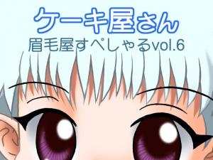 cakeya_san00000.jpg
