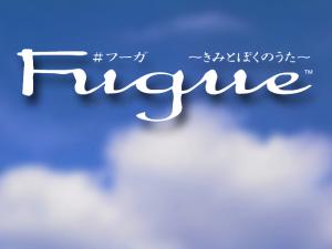 fugue_csware00000.png