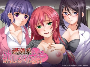 kagekikei_hoshigari00000.jpg