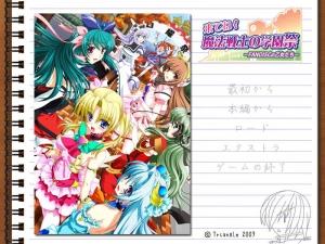 mahousenshino_gakuensai00000.jpg