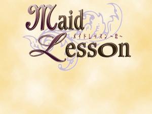 maid_lesson_koi00000.png