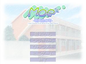 moe_unisonshift00000.png