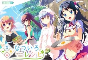 natsuiro_recipes00000.jpg