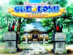 one_boku00000.jpg