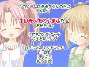 oreno_natsuyasumi00001.jpg