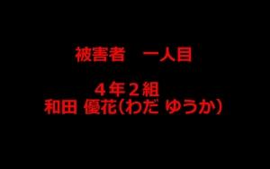 oshikkotousatsu_gorillabouzu00001.jpg