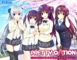 prettycation_zuttohatsukoino00000.jpg