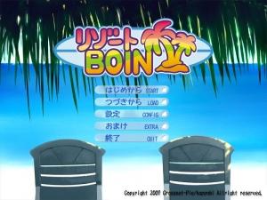 resort_boin00000.jpg