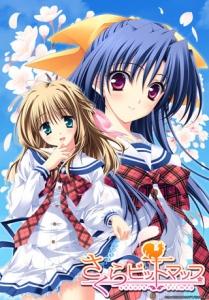sakura_bitmap00000.jpg