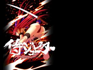 samurai_jupiter00000.png