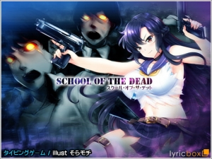 school_of_the_dead00000.jpg