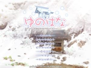 yunohana_pulltop00000.jpg