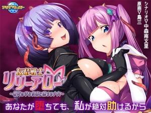 yuujousenshi_lilyarrow00000.jpg