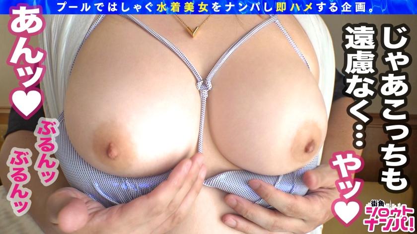 美白色白に見事な巨乳&桃尻の圧倒的肉感ドスケベボディ素人ちゃんのド淫乱SEX画像!