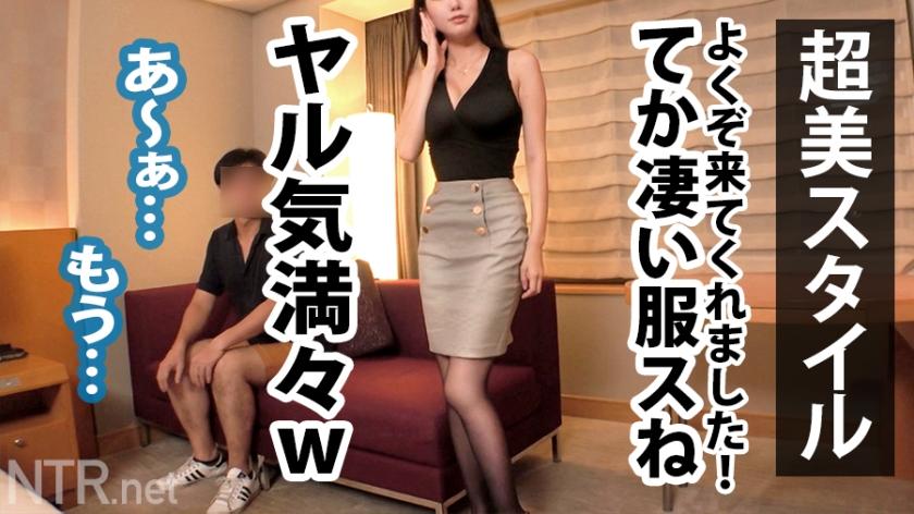 【NTR】彼氏の目の前で他の男に抱かれる背徳感!つらそうな彼氏を横目に大絶頂のGカップ美ボディ美女!