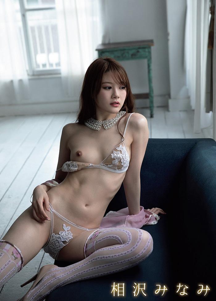 あべみかこ 相沢みなみ 画像 3