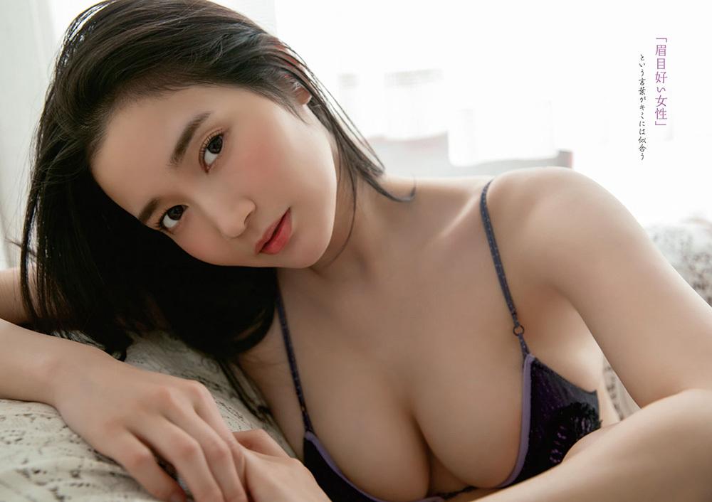 出口亜梨沙 画像 6