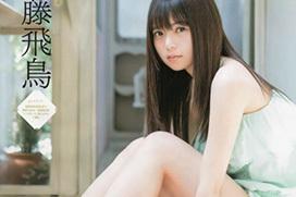 乃木坂46 齋藤飛鳥 メンバー1可愛いと評判のハーフ美女、浴衣から出た美脚がぐうシコ
