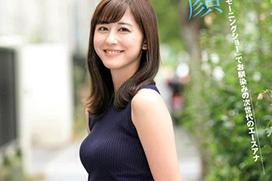 元乃木坂46斎藤ちはるアナ 推定Dカップの着衣おっぱい画像