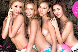 常識破りのセクシー集団 サイバージャパンダンサーズが手ブラwwwww