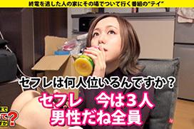 MGS超人気企画!渋谷アニクラ帰りの美人コスプレイヤーの自宅ハメ撮り映像www爆乳Hカップを暴れさせながら悶絶www