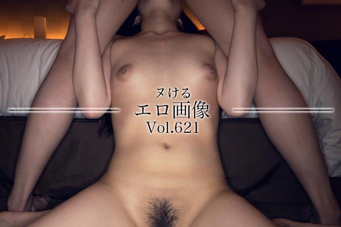 ヌけるエロ画像 Vol.621