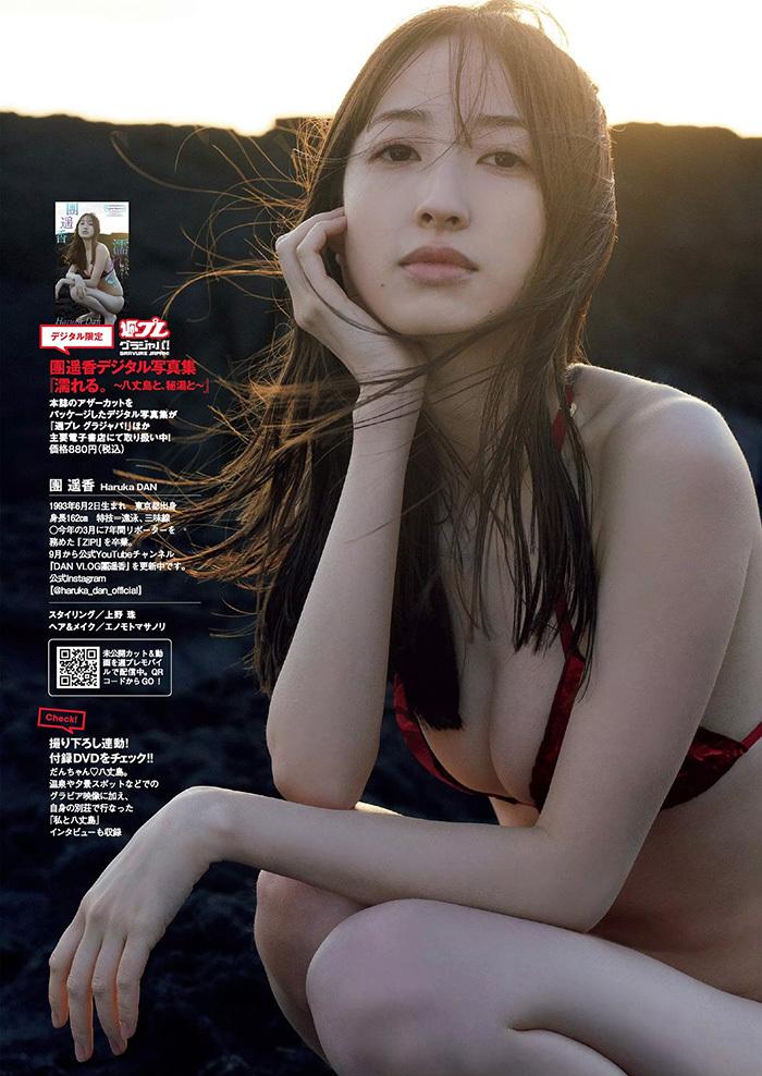 團遥香 画像 8