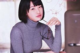 NEWS手越の毒牙に狙われてる乃木坂46巨乳メンバー、中田花奈の生乳がコチラw