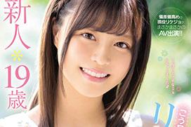 ムーディーズ7月デビュー女優「奏音かのん(かなでかのん)」情報解禁!19歳の現役女子大生!!