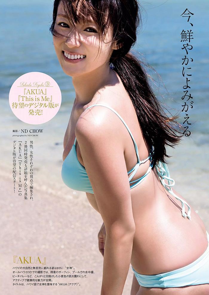 深田恭子 画像 12