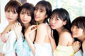 日向坂46 美少女たちのエッチなランジェリー画像