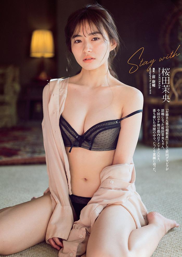 桜田茉央 画像 1