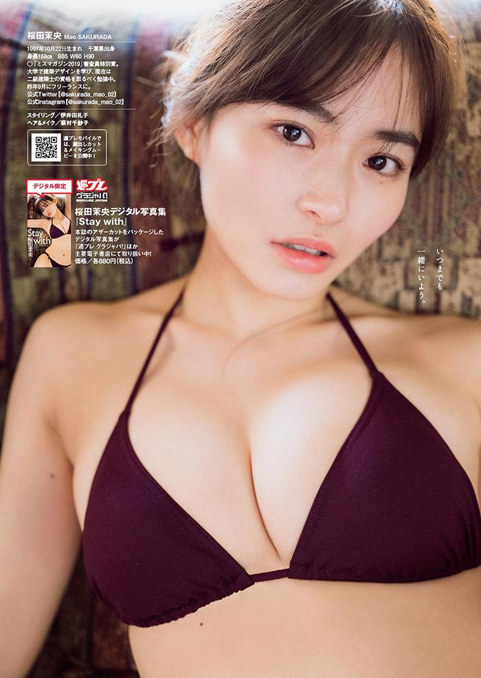 桜田茉央 画像 7