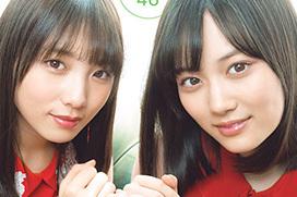 与田祐希と山下美月 乃木坂3期生のイチャラブクリスマス