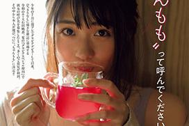 Rの法則レギュラー出演していた石田桃香(21)、たわわなおっぱいビキニ姿で映えるボディがエロすぎww