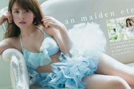 加藤ナナ水着エロ画像まとめ!貧乳おっぱいがスケベすぎる19歳美少女ハーフモデルを調査!