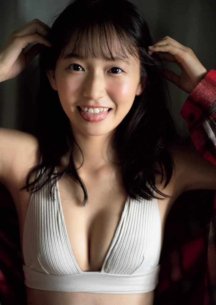 志田音々 画像 4