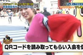 鷲見玲奈・宇垣美里アナの巨乳ハッピ姿