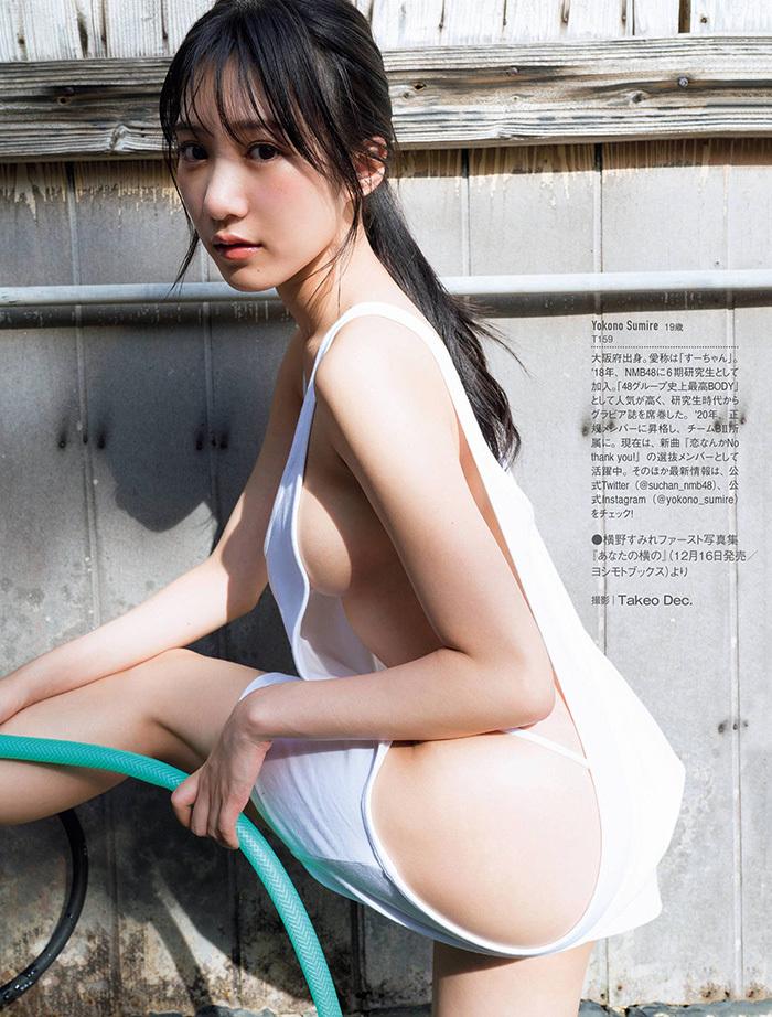 横野すみれ 画像 6