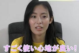 【超絶悲報】本仮屋ユイカさんのYouTube再生数・・・