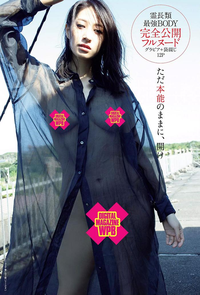 染谷有香 画像 13