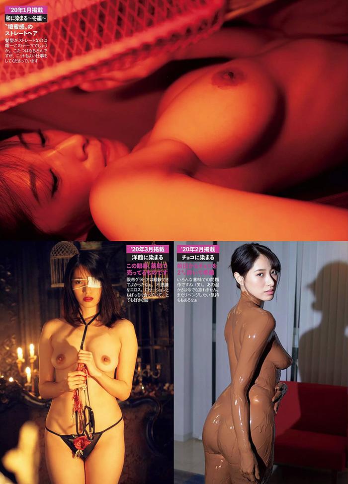 染谷有香 画像 3