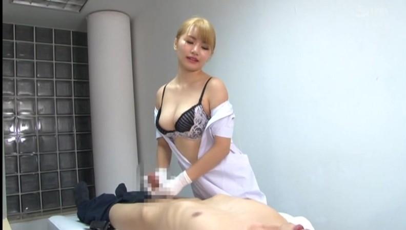 M男動画 ゴム手袋 手コキ FANZA
