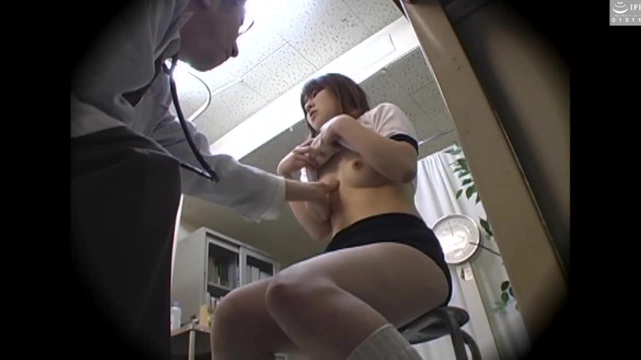 卑猥な身体検査