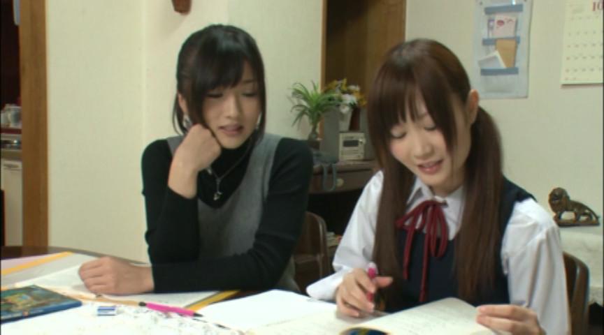 家庭教師のお姉さんと女子校生
