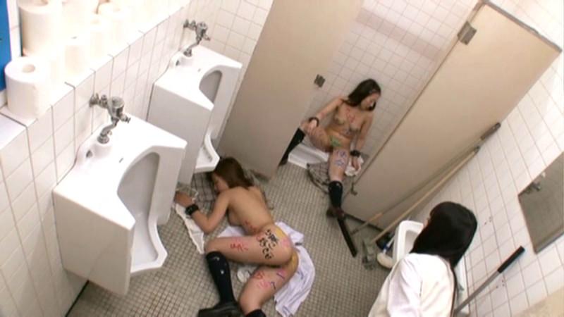 男子トイレに放置されてる使用済みJK