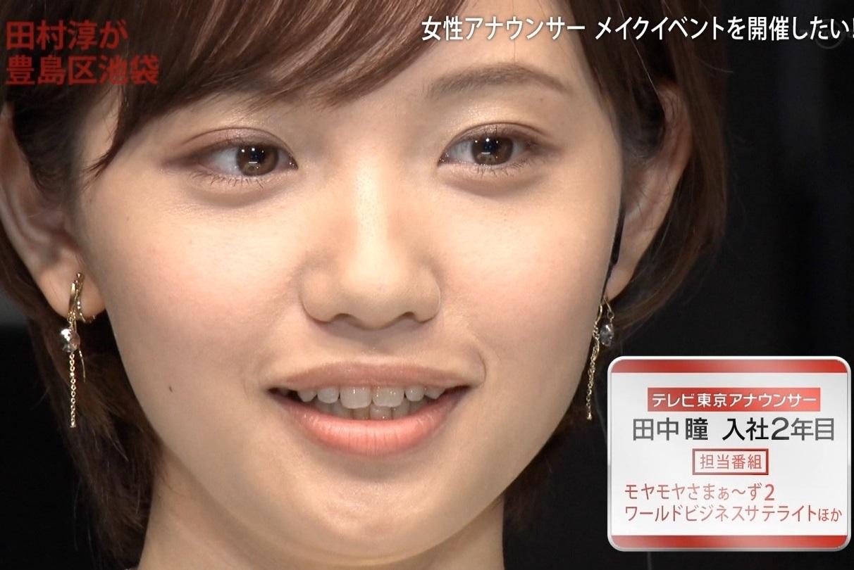 田中瞳アナの顔見て発射2