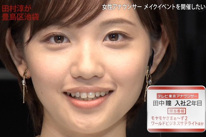 田中瞳アナの顔見て発射3